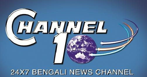 Channel 10 Bengali News